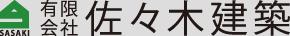 佐々木建築ロゴ